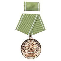 Medaile vyznamenání MDI  F.AUSGEZEICHN.LEIST.
