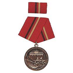 Medaile vyznamenání   VERDIENSTE D.KAMPFGR. BRONZOVÁ