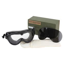 Brýle balistické SUN-WIND-DUST výmìnná skla