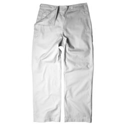 Kalhoty BW MARINE námoønické BÍLÉ