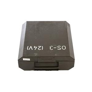 Kuføík plechový OS-3
