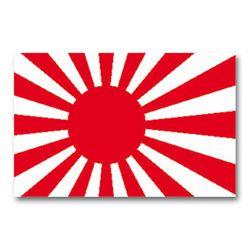 Vlajka JAPONSKO VÁLEÈNÁ