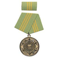 Medaile vyznamenání MDI  F.TREUE DIENSTE  15let ZLATÁ