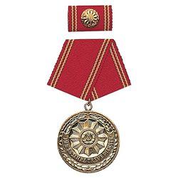Medaile vyznamenání MDI  F.TREUE DIENSTE  25let ZLATÁ