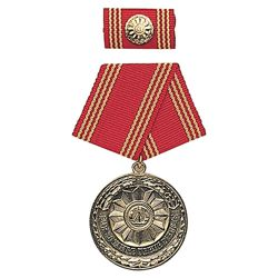 Medaile vyznamenání MDI 30 let  F.TEUE DIENSTE  ZLATÁ
