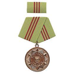 Medaile vyznamenání MDI  F.TREUE DIENSTE  5let BRONZOVÁ