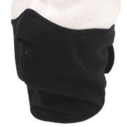 Maska oblièejová ochranná termo proti chladu ÈERNÁ