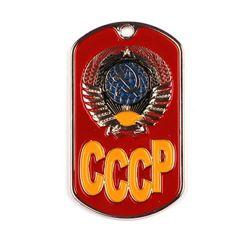 Známka s øetízkem CCCP ÈERVENÁ
