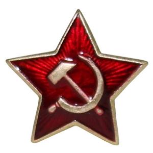 Odznak ruský hvìzda /srp a kladivo/ velký