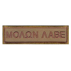 Nášivka MOLON LABE Morale velcro