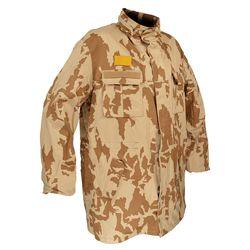 310a9fed95b Armyshop 101 široký výběr army a outdoor vybavení