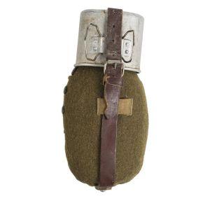 Láhev polní ALU s pítkem a obalem rumunská použitá