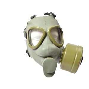 Plynová maska CHORVATSKÁ s pláštìnkou nová