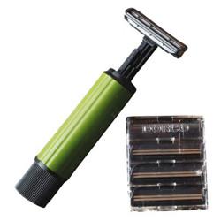 Strojek holící skládací 1   4 náhradní žiletky
