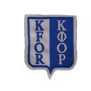 Nášivka KFOR - BAREVNÁ